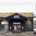 Photos: CI09-仙美里駅駅舎