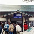 Photos: CI19‐士幌駅