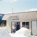 写真: CJ03-十勝三股のバス待合所