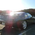 Z32 rear?