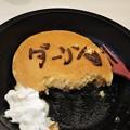 Photos: らくがきパンケーキ1
