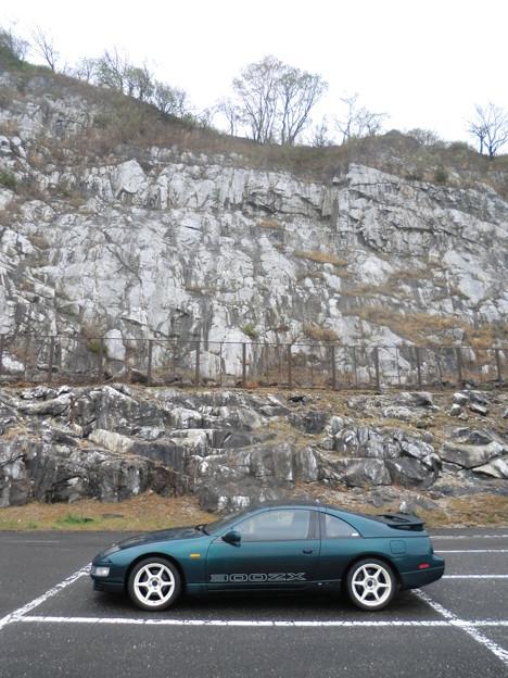 drive to mountain