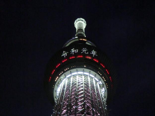 Photos: 令和元年