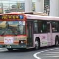 写真: 小湊鐵道 日野ブルーリボン2(その2)