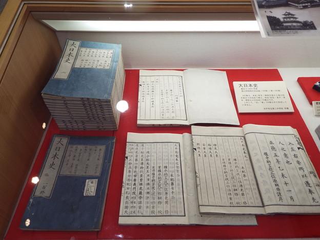 大日本史DSCF3843
