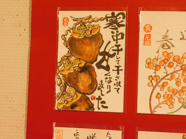 DSCN4989絵手紙展