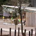Photos: DSCN6370師匠の出店