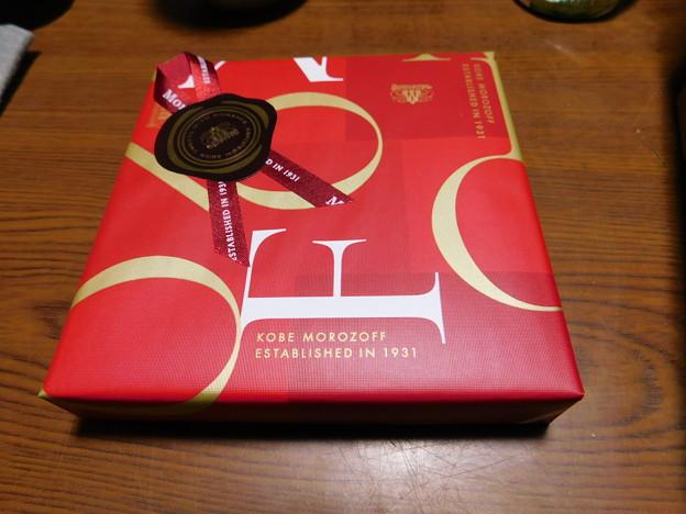 バレンタインチョコDSCN6517