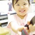写真: 引っ張り過ぎ~(^▽^)/