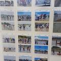 Photos: たくさんのボランティアに支えられて!(^▽^)/
