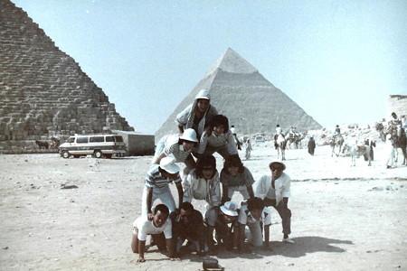 makeピラミッド
