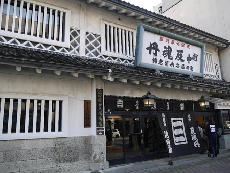 160316-16反魂丹