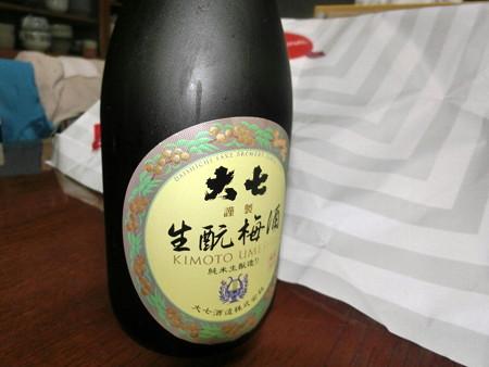 160509-2清酒の梅酒