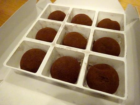 180215-2チョコ餅