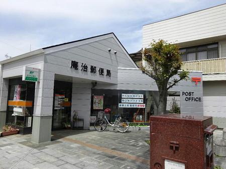 180426-04庵治郵便局
