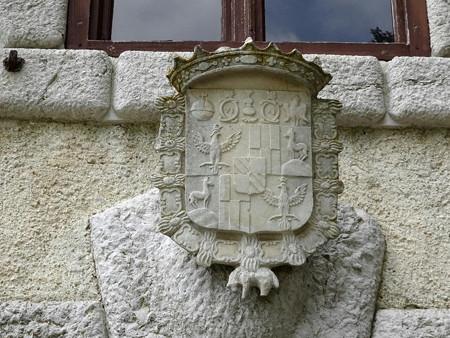180701-14紋章?