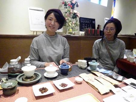 181028-2中国茶