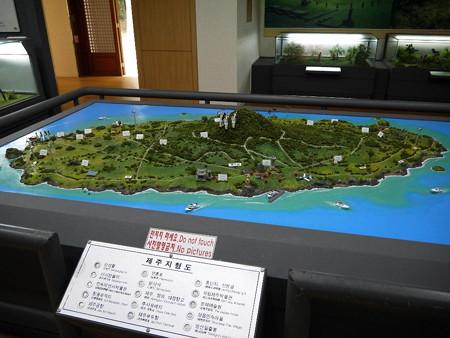 181111-05済州島模型