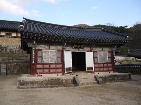 181114-43冥府殿