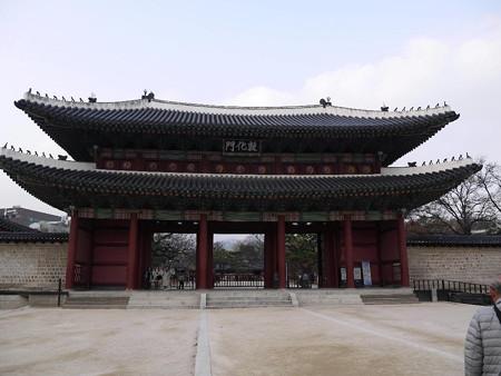 181116-29敦化門