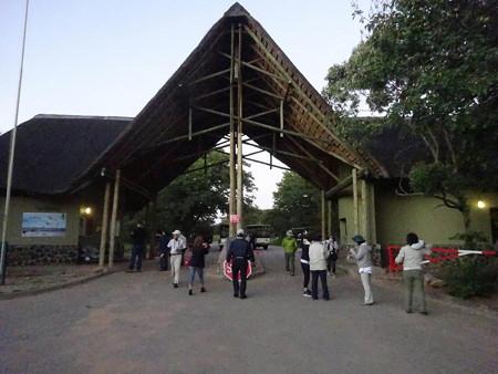 190220-01公園入口