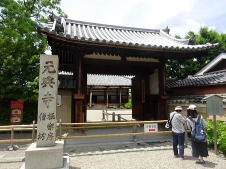 190603-01元興寺