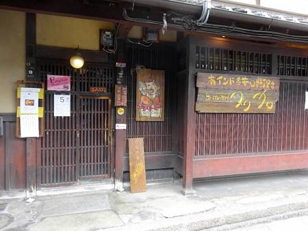 190603-12インド料理屋