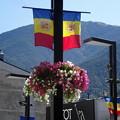 190908-05国旗
