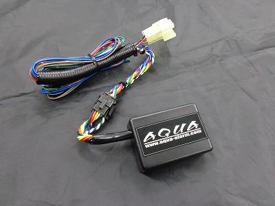 S660用 ターボタイマーハーネス