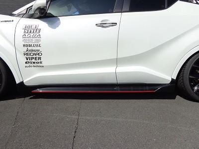 C-HR ドアパネル・フェンダーモール塗装 ホワイト同色塗装