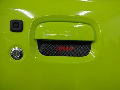 新型ジムニーJB64W カット済みカーボンシート