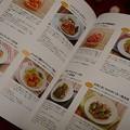 Photos: ちきぽんさんのレシピ本2