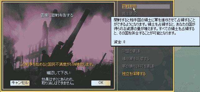 http://art1.photozou.jp/pub/727/3225727/photo/254440087_org.png