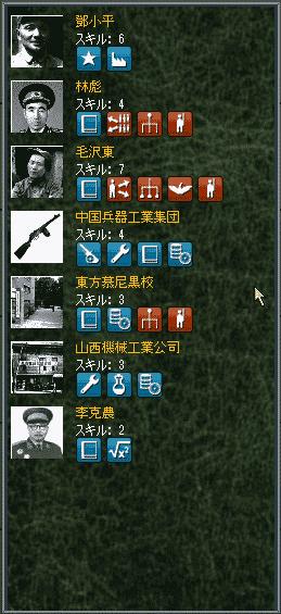 http://art1.photozou.jp/pub/727/3225727/photo/254440092_org.png