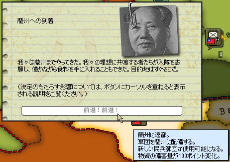 http://art1.photozou.jp/pub/727/3225727/photo/254440104_org.png