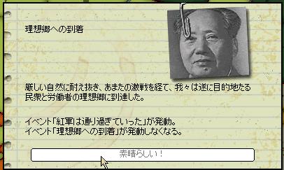 http://art1.photozou.jp/pub/727/3225727/photo/254440132_org.png
