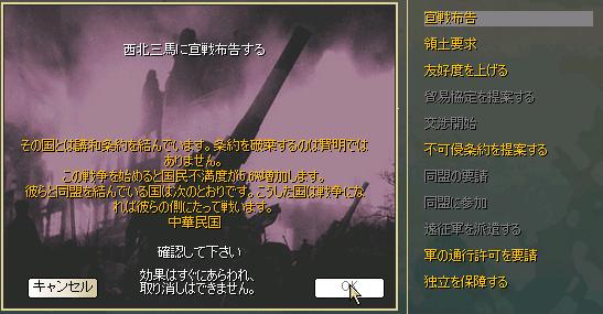 http://art1.photozou.jp/pub/727/3225727/photo/254457053_org.png