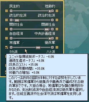 http://art1.photozou.jp/pub/727/3225727/photo/254457056_org.png