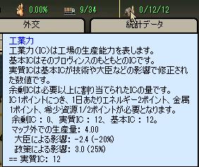 http://art1.photozou.jp/pub/727/3225727/photo/254568658_org.png