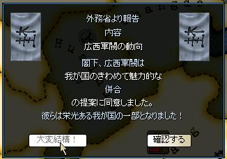 http://art1.photozou.jp/pub/727/3225727/photo/254568694_org.png