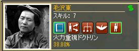 http://art1.photozou.jp/pub/727/3225727/photo/254568714_org.png