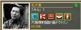 http://art1.photozou.jp/pub/727/3225727/photo/254568738_org.png