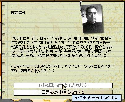 http://art1.photozou.jp/pub/727/3225727/photo/254568747_org.png