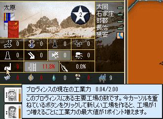 http://art1.photozou.jp/pub/727/3225727/photo/254568752_org.png