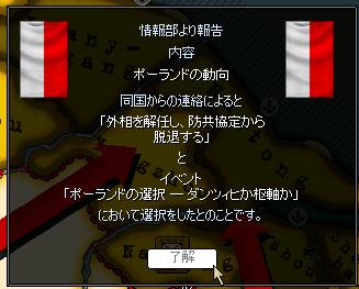 http://art1.photozou.jp/pub/727/3225727/photo/254651008_org.png