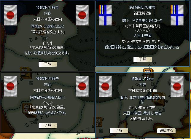 http://art1.photozou.jp/pub/727/3225727/photo/254651034_org.png
