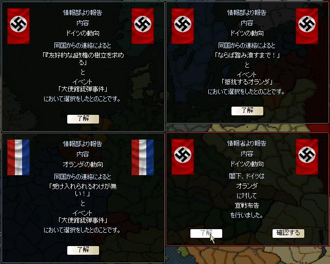 http://art1.photozou.jp/pub/727/3225727/photo/254847628_org.png