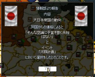 http://art1.photozou.jp/pub/727/3225727/photo/254847662_org.png