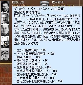 http://art1.photozou.jp/pub/727/3225727/photo/254847671_org.png