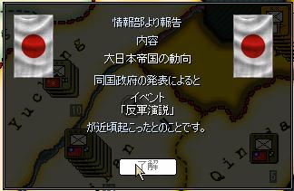 http://art1.photozou.jp/pub/727/3225727/photo/255124932_org.png